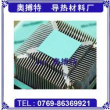 導熱硅膠片生產廠家 導熱硅膠片導熱系數 廣東導熱硅膠片廠家直銷 東莞導熱硅膠片批發