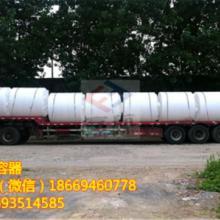 5吨白色PE桶 白色塑胶水塔 塑料桶 化工桶 带盖