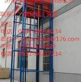 供应导轨式升降货梯、固定式升降货梯、移动式升降货梯、移动式登车桥 、固定式登车桥、 升降舞台