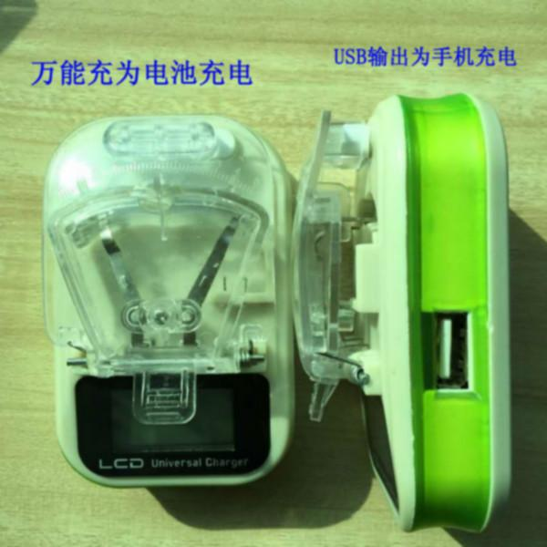 供应厂家批发电池充电器 USB万能充