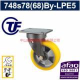 供应重型欧式聚氨脂万向脚轮,欧款TPR,PU,尼龙,高温复合脚轮生产厂家