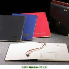 供应佛山日记本厂家定制记事本定做活页笔记本定做pu皮笔记本
