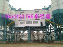 供应150型混凝土搅拌楼  150型混凝土搅拌楼厂家  150型混凝土搅拌楼价格