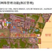 湖南株洲市社区网格化管理系统图片