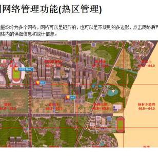 浙江台州市社区网格化管理系统图片
