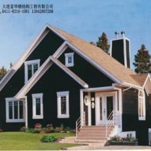 户外小木屋,景观木屋,钢木混合房屋制造商图片