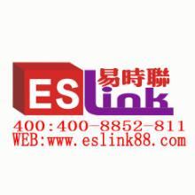 供应ESLINK澳大利亚快递带您了解B2C电批发
