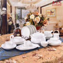 供应骨瓷陶瓷餐具礼品套装 景德镇陶瓷餐具
