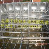 不锈钢水箱厂家直销