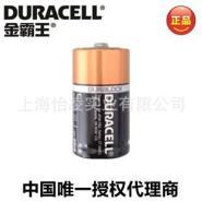 金霸王1号干电池D MN1300 LR20图片