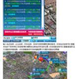 供应浙江嘉兴市社区网格化管理系统 三维社区网格管理 网格化管理系统开发 网格管理软件