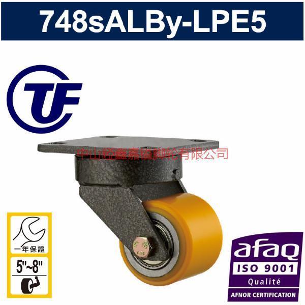 供应超重型防撞脚轮,优质低重心重型脚轮,承载1200KG的重型脚轮