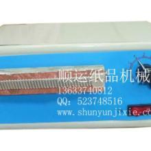 供应纸品包装机-卫生纸加工设备