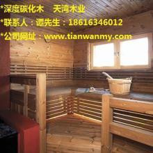 供应用于地板的烟台深度碳化木规格 木桥、花架、休闲桌椅、室内、户外专用地板防腐木图片