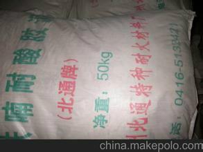 供应葫芦岛特耐防腐材料厂耐酸胶泥13700168595