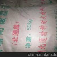 供应辽宁耐酸水泥耐酸骨料耐酸细粉13700168595