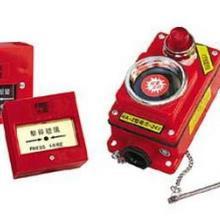 供应手动火警报警按钮,消防按钮,郑州柳城