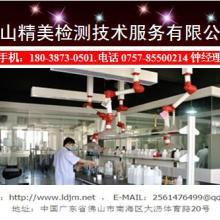 供应广州市专业矿石检测公司批发