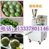 供应 江苏糯米团子机包团子的机器 最小型团子机价格