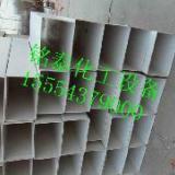 供应PVC风管厂家,聚丙烯风管厂家
