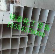 PVC风管厂家,聚丙烯风管厂家图片