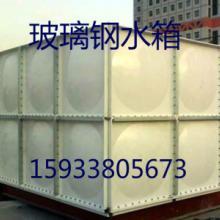 供应襄樊消防水箱襄樊玻璃钢水箱襄樊不锈钢水箱襄樊生活水箱批发