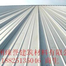 供应ZY65-330系列铝镁锰屋面板