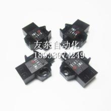 PM2-LH10松下限定反射型光电传感器光电开关感应开关批发