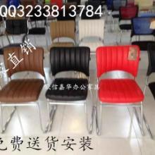 供应天津办公椅转椅培训椅厂家直销可定做