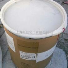 供应水泥添加剂PEO聚氧化乙烯