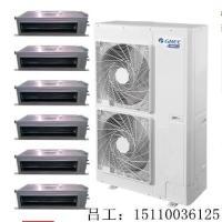 供应北京格力家用中央空调价格