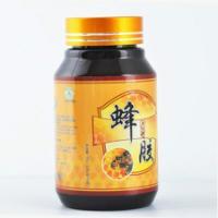 康富丽牌蜂胶软胶囊增强免疫力