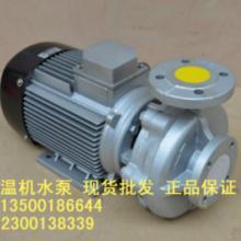 供应元欣YS-36B热水泵 180度热水循环泵 380v电动泵模温机水泵批发