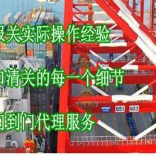 供应中国进口代理工程机械