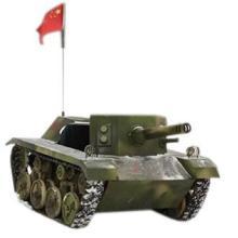 供应游乐坦克