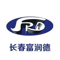 供应天津TS16949认证培训