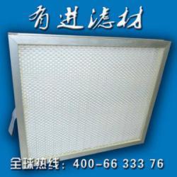 上海高效空氣過濾器生産廠家