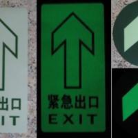 供应地铁不锈钢地面标志牌、钢化玻璃标志