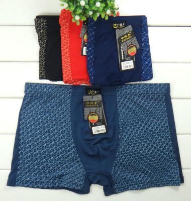 男式内裤图片/男式内裤样板图 (4)