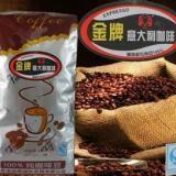 供应香港进口咖啡豆到昆明清关代理公司