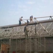供应网架安装报价 网架安装施工 网架安装热线批发