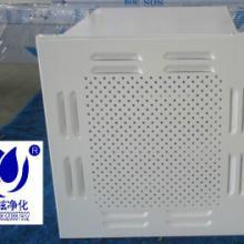 供应高效过滤器送风口高效保温送风口图片
