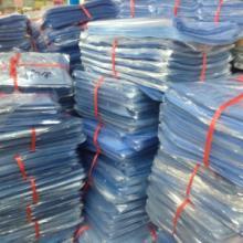 供应用于产品外包装膜 纸品包装薄膜的PVC收缩薄膜批发