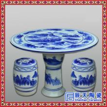 供应陶瓷桌凳桌凳厂家陶瓷桌凳厂家