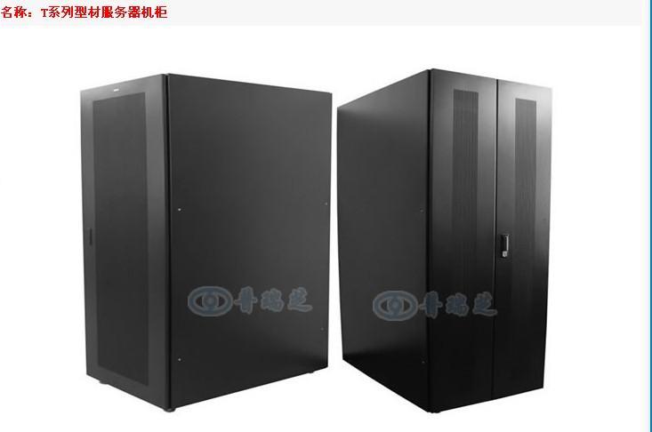 金桥网络设备公司出售抢手的金桥服金桥服务器机柜尠
