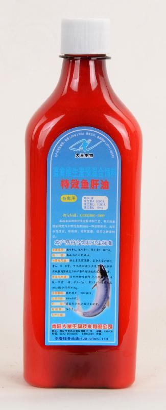 纳米液体维生素厂家——供应青岛优惠的纳米液体维生素纳米液体维生素鍋