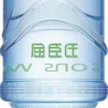 供应广州屈臣氏桶装蒸馏水送水公司销售中心图片