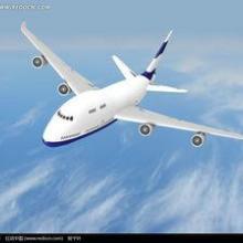 供应用于南京航空物流|江苏国内货运|南京航空托运的南京航空物流公司图片