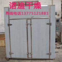 蚕茧热风循环烘箱 批发 价格 生产厂家 常州 江苏 推荐批发