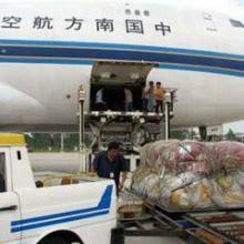 供应用于国内物流|姜堰空运代理|镇江航空快递的姜堰民航快递资料、标书、蔬菜水果图片